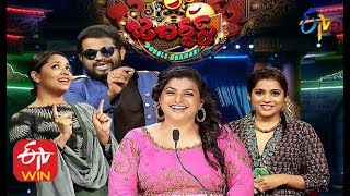 Jabardasth | Double Dhamaka Special  Episode | 26th January2020 | #Sudheer Aadhi,Abhi | ETV Telugu