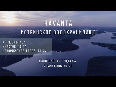 Купить участок в истринском районе | истринское водохранилище | риэлтор москва |