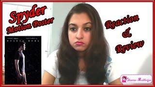 Spyder first look | mahesh babu | a r murugadoss | rakul preet singh | reaction & review