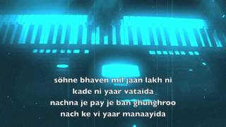 Yaariyan (Punjabi)-Amrinder Gill-on keyboard