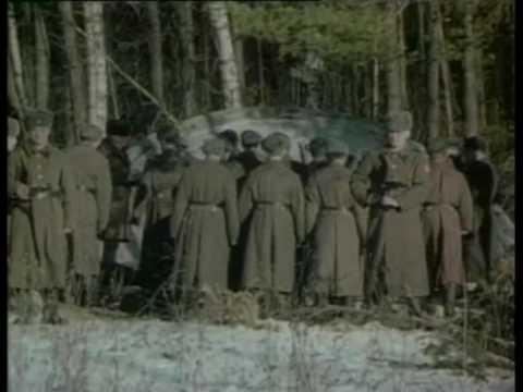 НЛО 1968год Свердловская область