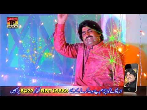 Rang Rangeeli - Ameer Niazi - Album 8 - Official Video