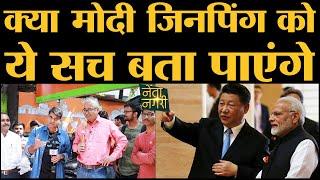 Jinping-Modi मुलाकात, Rahul को Rajdeep Ki सलाह, Rafale पूजा से ये है दिक्कत, Sharad Pawar Ka सीक्रेट