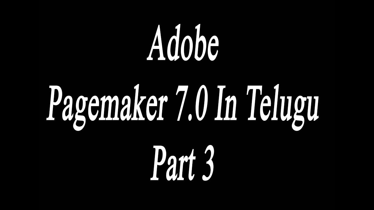 Adobe Pagemaker 7 0 In Telugu Part 3