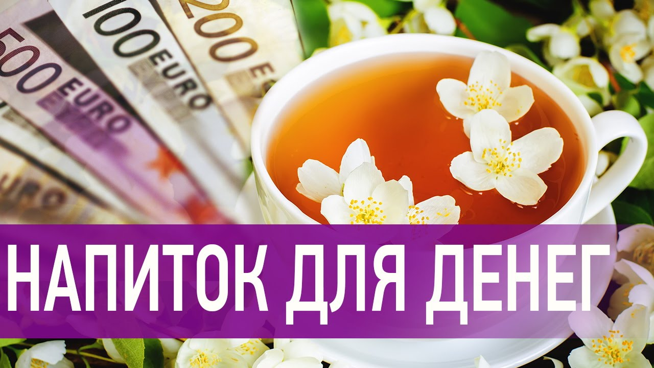 молитва на деньги от натальи правдиной когда срочно нужны деньги
