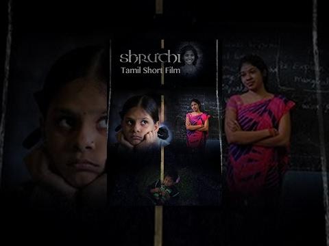 Shruthi- A Must Watch Tamil Short Film- Redpix Short Films