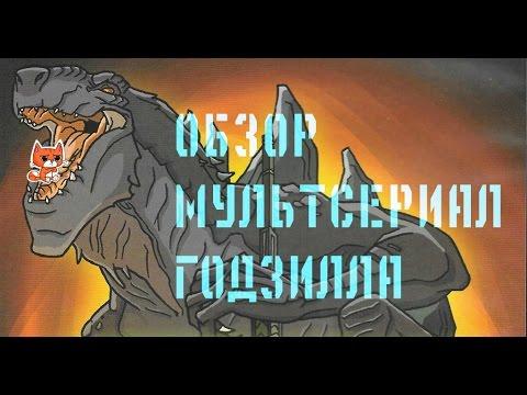 россия1 смотреть онлайн