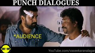 Annadurai Movie MEME Review - Anna Durai - Vijay Antony -  G. Srinivasan - (MEME REVIEW)