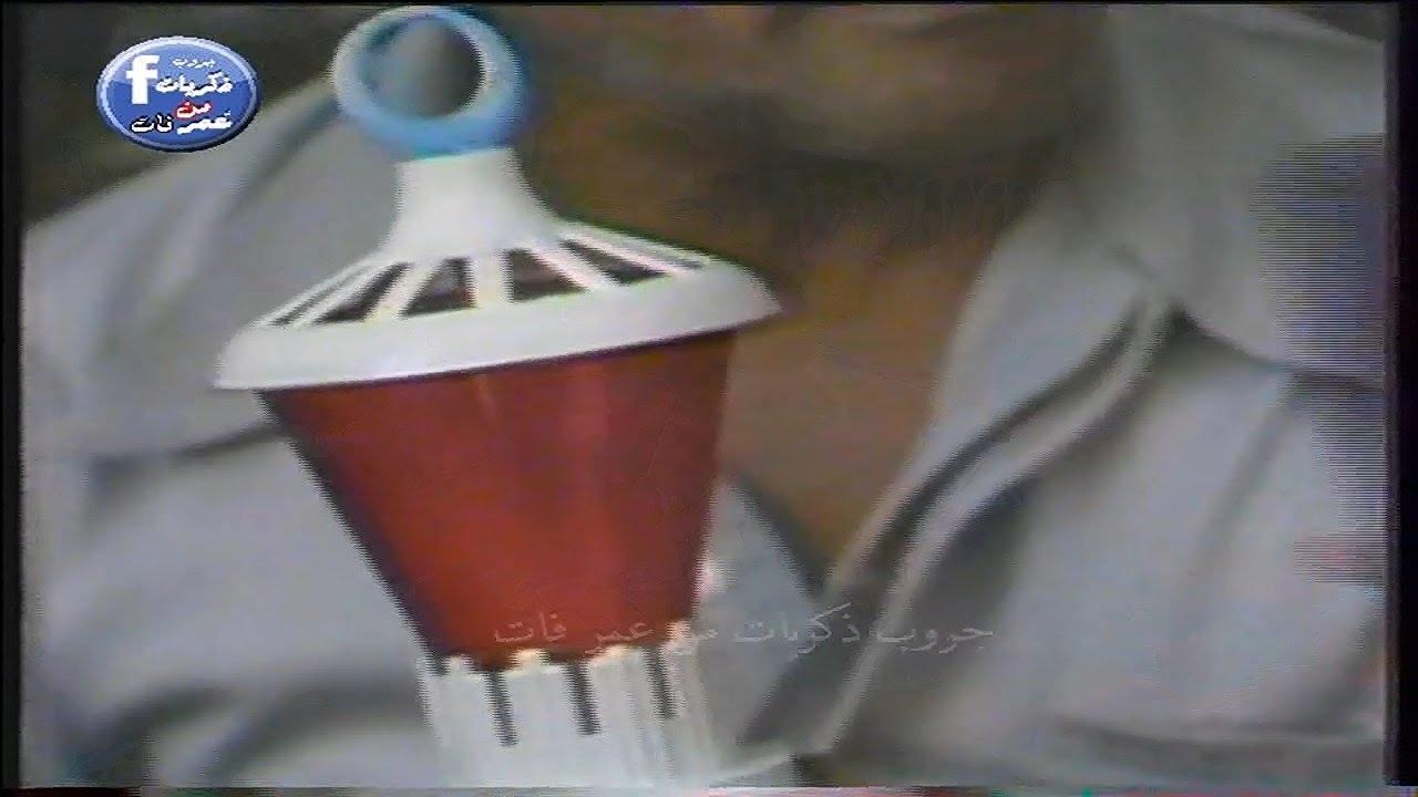 شوفوا رمضان فى الثمانينات ايام الخير - الاعلامية ملك اسماعيل