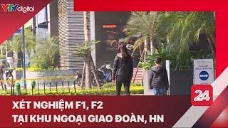 Hà Nội khẩn trương xét nghiệm F1, F2 tại khu Ngoại Giao Đoàn   VTV24