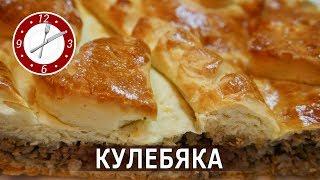 Кулебяка. Русская кухня.Рецепт мясной кулебяки