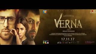 Mahira Khan Film Verna Has Been Banned in Pakistan - Pakistani Actresses