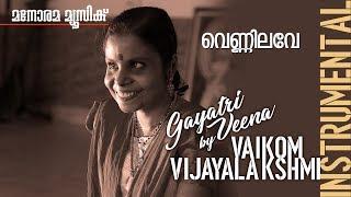 Vennilave film song on Gayathri Veena by Vaikom Vijayalakshmi