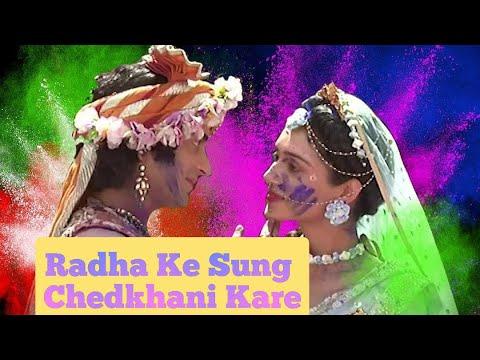 Download RadhaKrishn - Holi Song (Radha Ke Sung Chedkhani Kare Natwar Nandlala) (With Lyrics)