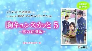 http://www.fusosha.co.jp/books/detail/9784594612504 累計15万部突破...