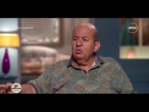 """صاحبة السعادة - محمد التاجي: ناس كتير متعرفش إن  أنا حفيد الفنان الكبير """"عبد الوارث عسر"""""""
