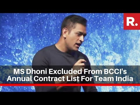 MS Dhoni Kept Out Of BCCI's Annual Contract List, Consulted Before Omission: Sources