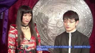 女優の杏さんと俳優の染谷将太さんが2月21日、東京都内で行われた「CLAM...
