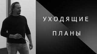 Урок живописи  Уходящие планы  Художник Геннадий Улыбин