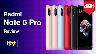 [Hindi - हिन्दी] Xiaomi Redmi Note 5 Pro Review with Pros, Cons and Price