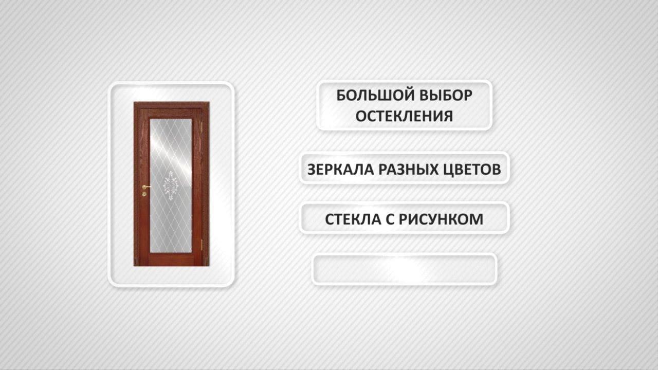 Качество дверей в Леруа Мерлен - YouTube