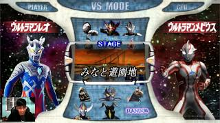 Sieu nhan game play | ultraman fe0 mod #1 | Mod ultraman Zero - Ginga - Father đánh nhau