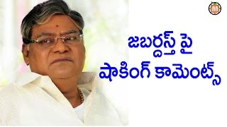 Kota Srinivasa Rao Comments On Jabardasth Show | Orange Film News
