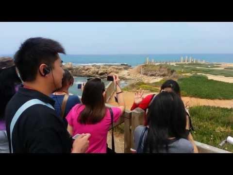 Caesarea National Park - Promontory Palace - Video 1