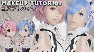 With this tutorial you can make yourself look just like Rem/Ram fro...