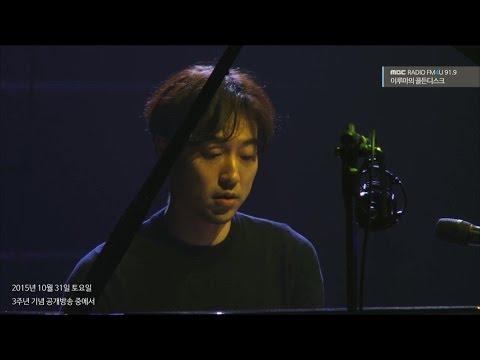 Yiruma - Dance, 이루마 - 댄스 [이루마의 골든디스크] 20151031