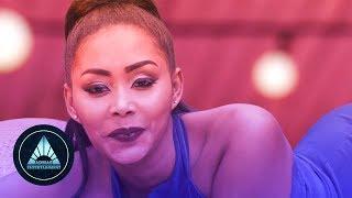 Christina Melkamu - Bilen | ቢለን - New Ethiopian Music 2018