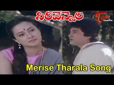 Siri Vennela - Telugu Songs - Merise Tharala