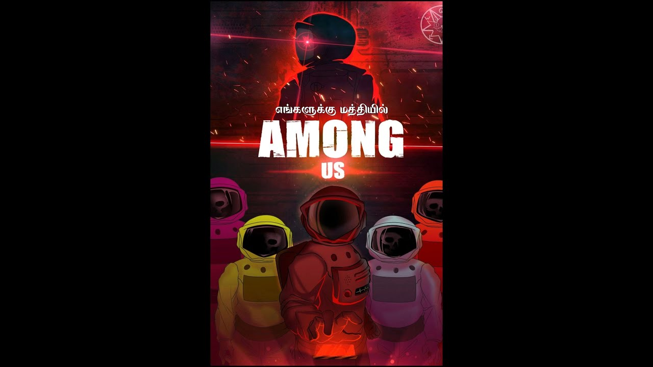 Among Us எங கள க க மத த ய ல Online Game Play Without Host Amongus Mobilegame Gaming Youtube