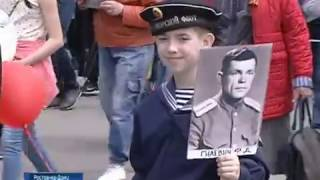 Портреты для участия в акции «Бессмертный полк» можно распечатать в МФЦ