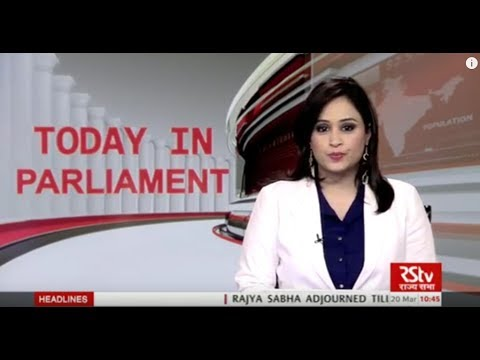 Today in Parliament News Bulletin | Mar 20, 2018 (10:45 am)