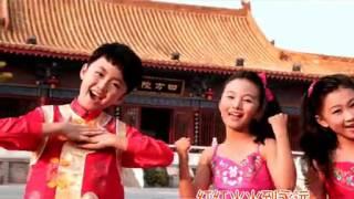 四小福-欢乐中国年