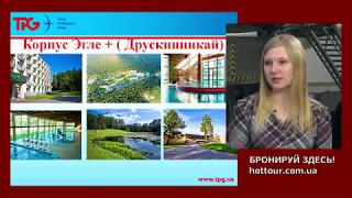 Отдых и лечение в Литве! Лучшие города, курорты и санатории