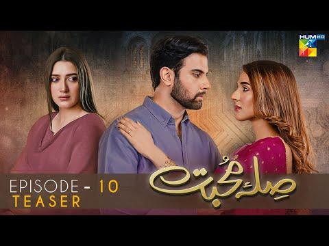 Download Sila E Mohabbat | Episode 10 Teaser | HUM TV Drama