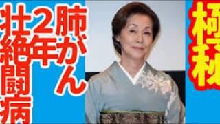 1936年、富山市生まれ。立教大卒業後の58年にアナウンサーとして...