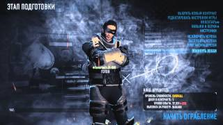 Payday 2   Web Series  Episode 5
