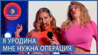 Типичная Барби и пластический хирург Женский Квартал новый выпуск