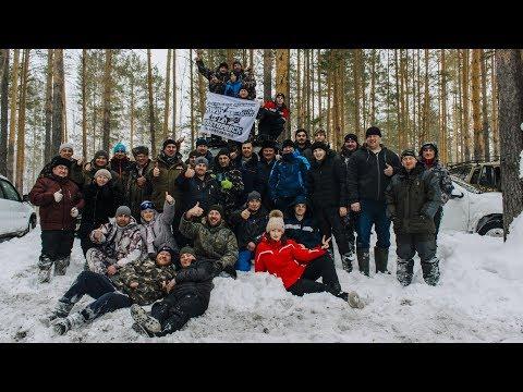 23 февраля 2019 Ялуторовск где-то в лесах Памятного