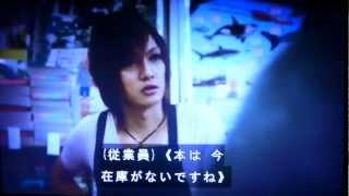 喜矢武豊さんを見逃した方どうぞ! 字幕つきです。