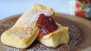 超ふわふわフレンチトーストの作り方/How to Make French Toast classic quick and easy recipe 音の癒しと大切な人に贈るレシピをお届けしてます。 チャンネ...