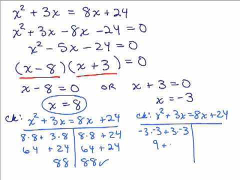 Solving Equations by Factoring 2 - YouTube