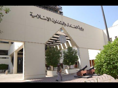 محمكة بحرينية تحكم بالسجن وإسقاط الجنسية عن 24 بحرينيا  - نشر قبل 11 ساعة