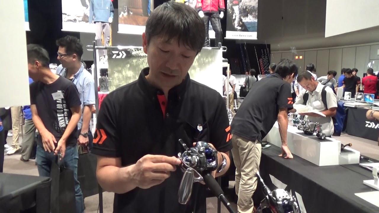 358f66fcc6a 新製品】2018夏・秋DAIWA新製品展示会『SEABORG 200J-SJ』登場 - YouTube