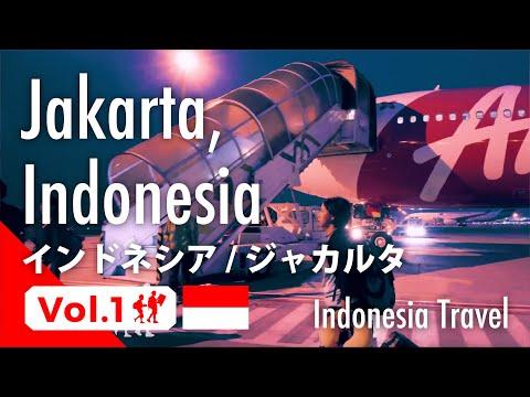 Travel in Indonesia Day1 / インドネシア旅 No.001