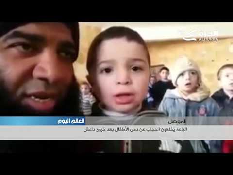 وعادت الطفلة لتختار ما تريد... خلع الحجاب عن دمى الاطفال بعد خروج داعش  - 19:21-2017 / 4 / 23