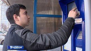с 1 марта за парковку в Краснодаре  только безналичный расчет